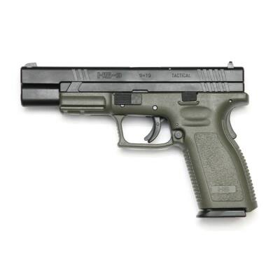 "HS-9 5"" Tactical - 9mm Luger"